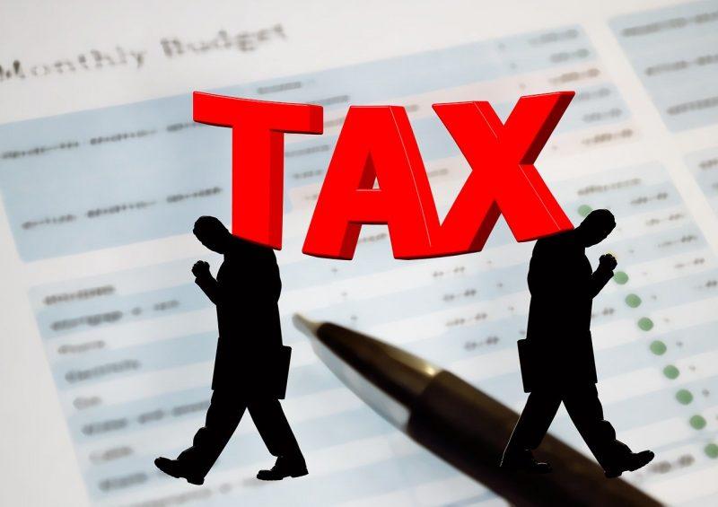 税金以外で還付されるもの